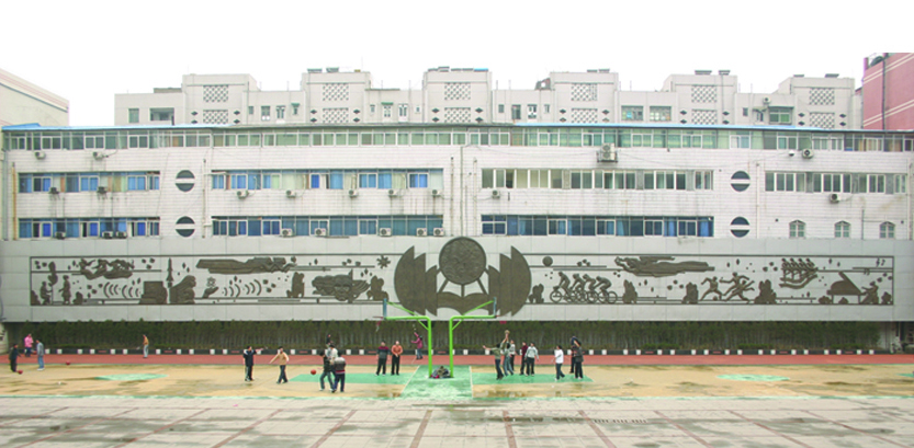 安徽合肥八中校园雕塑