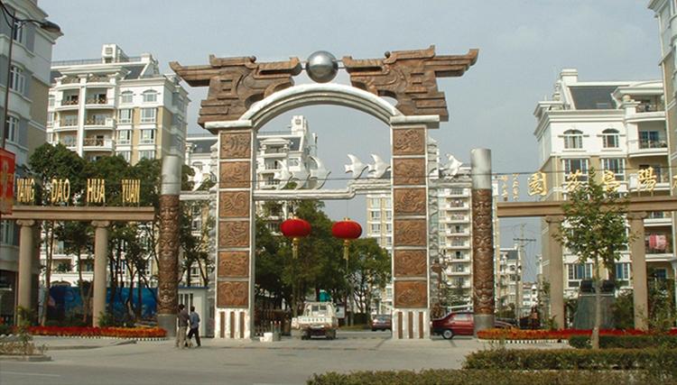 《太阳岛花园大门雕塑》—安徽华派