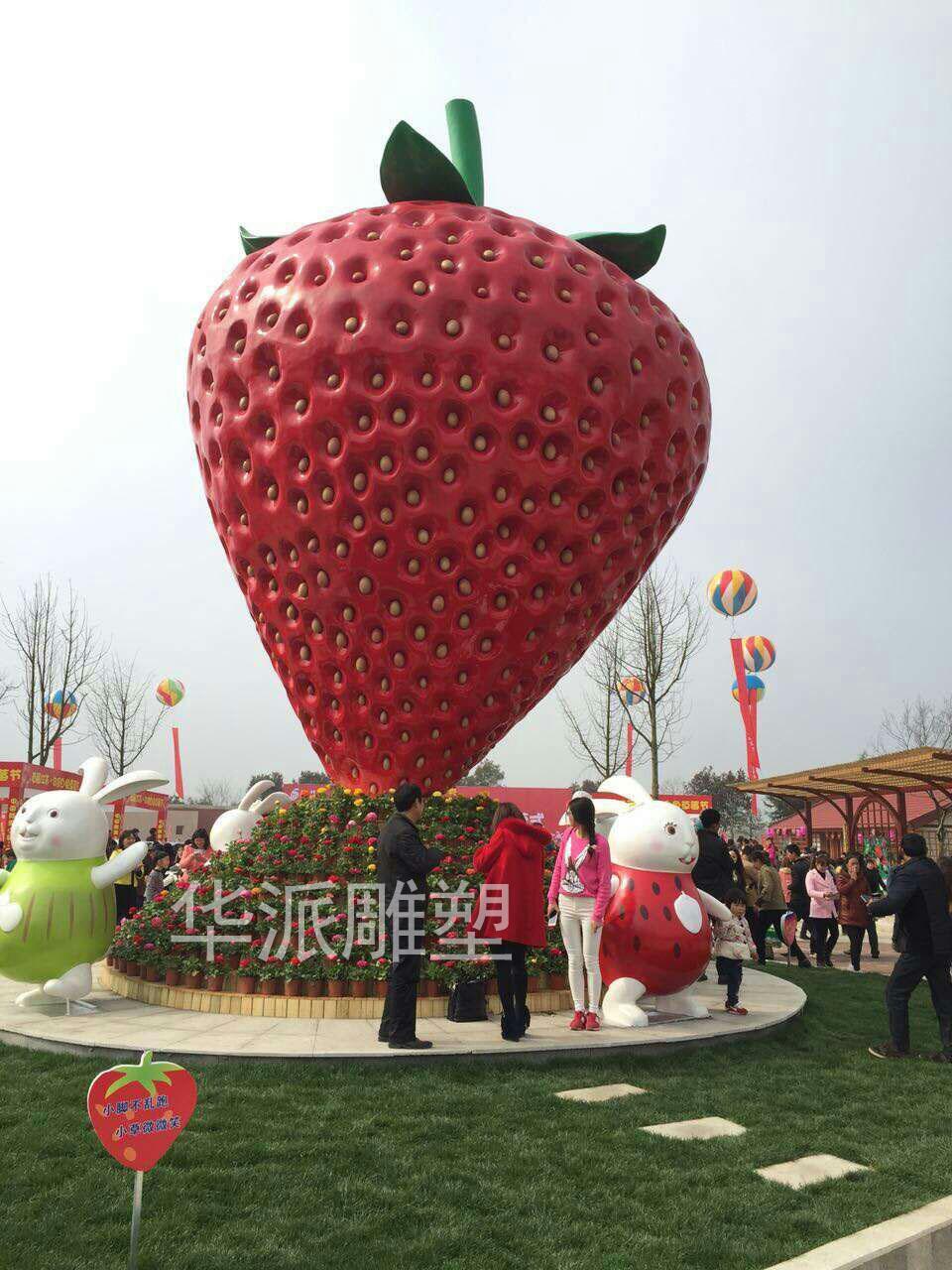 草莓雕塑:草莓内部为钢结构,总重约3吨,外部为玻璃钢材质,颜色为氟碳
