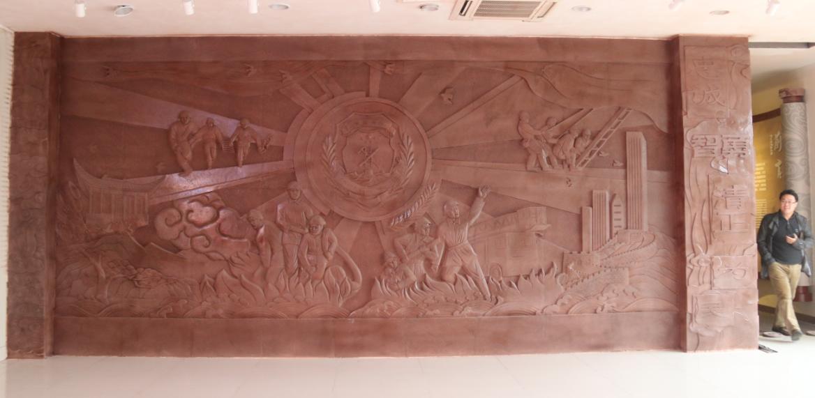 致最可爱的人——滁州消防大队浮雕设计制作