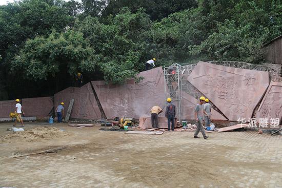 大蜀山森林公园浮雕施工中