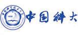 华派合作客户-中国科大