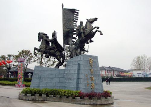 《合肥三国遗址公园》-公园景区景观雕塑