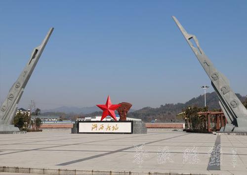 《安徽淠西广场》-红色旅游雕塑景观工程