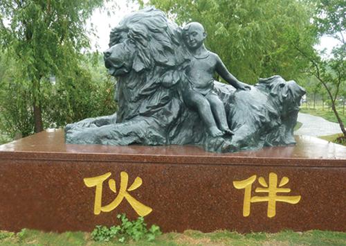 """《伙伴》江苏畜牧科技园雕塑""""藏獒"""""""