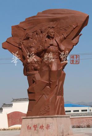 《红赞欢歌》-安徽淠西广场