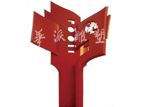 《启》-安徽农业大学主题雕塑