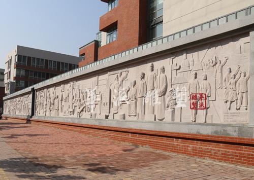 《桐城派文化名人》-合肥四十五中浮雕墙