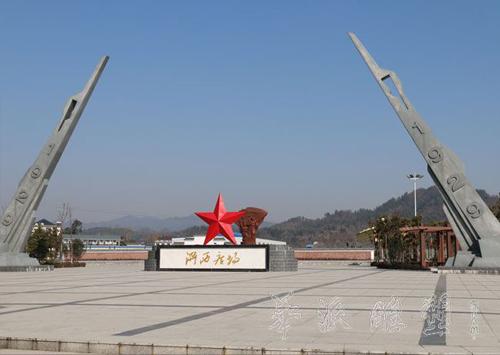 安徽淠西广场(大型广场雕塑)