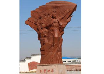 大型广场雕塑《红赞欢歌》