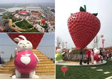中国草莓之乡—白兔镇草莓巨型雕塑