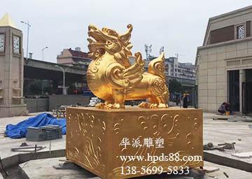 芜湖信达·外滩府貔貅雕塑