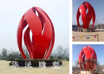 《含苞待放》——安徽华派雕塑制作