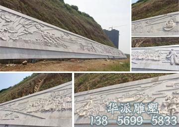 《魅力宜秀》—安庆鹅公山大型浮雕墙
