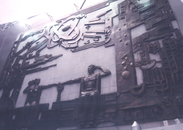 《科技之门》-广东东莞科技馆浮雕