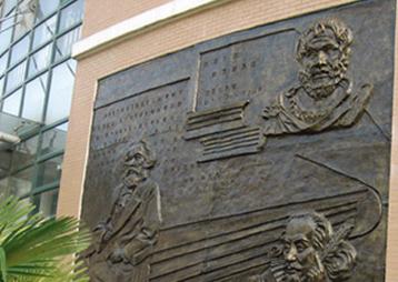 《中外名人》-合肥168中学浮雕