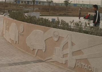 《汽车工业史》-安徽汽车学校亚博yabo下载