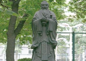 《孔子》-学校雕塑