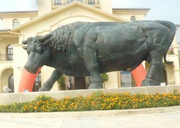 《福牛》安徽六安恒生-阳光城动物雕塑