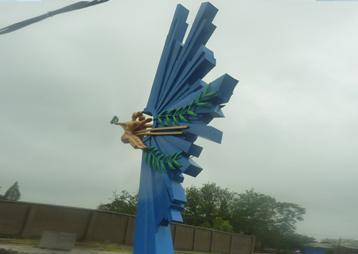 《中国梦》-安徽高沟镇人口文化主题雕塑