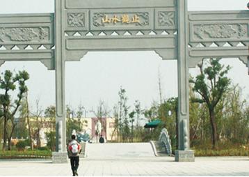 《紫蓬湾牌坊雕塑》—安徽华派雕塑