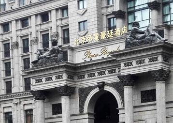 安徽华派雕塑制作——帝景豪庭酒店欧式雕塑