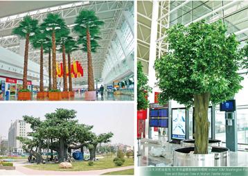 武汉天河机场10米假树制作