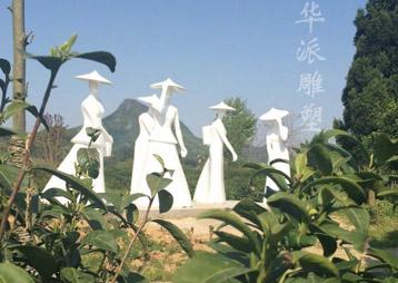 采茶仙子抽象雕塑—茶文化