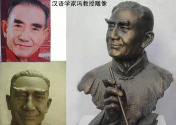 中央美院&中国美院雕塑家——专业真人雕像定制服务