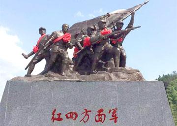 """""""红四方面军长征出发地""""主题亚博yabo下载——燕子河大峡谷"""