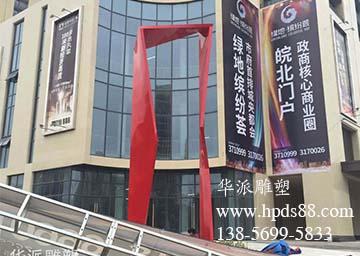 蚌埠绿地·中央广场雕塑景观《财富之门》