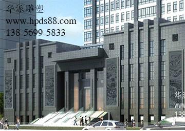 黄山徽州区置业大厦外墙大型浮雕