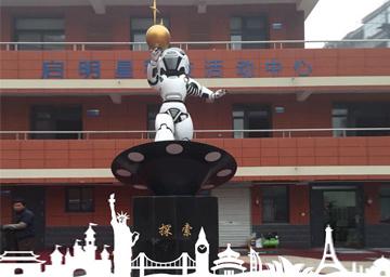 合肥市和平小学——机器人雕塑