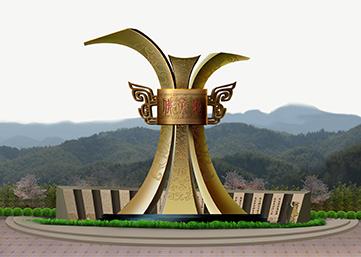 《汉代酒橛》—迎驾&佛子岭镇主题雕塑