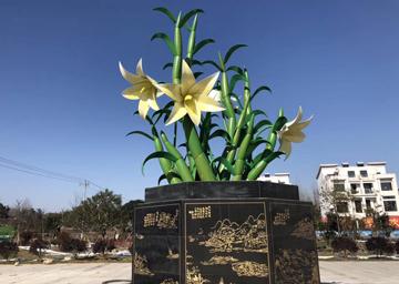 安徽六安霍山——石斛雕塑