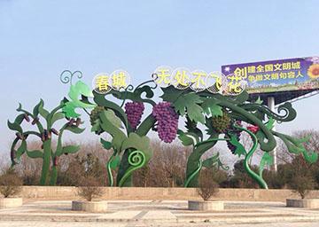 春城无处不飞花——茅山城市雕塑
