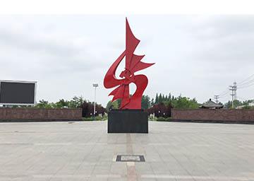 寿县小甸镇——安徽第一面党旗雕塑