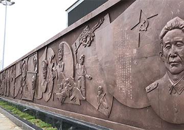 """寿县小甸镇""""红色文化浮雕墙"""""""