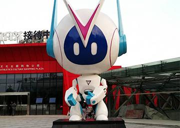 合肥胜利广场——VEX机器人雕塑