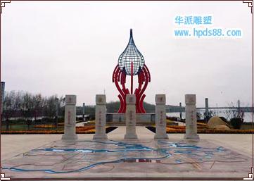 安徽五河县标志性雕塑