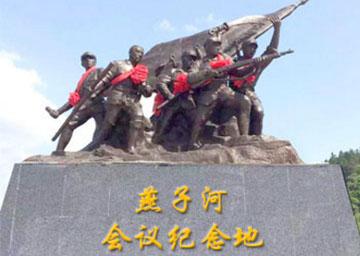 金寨燕子河镇主题雕塑——红色文化