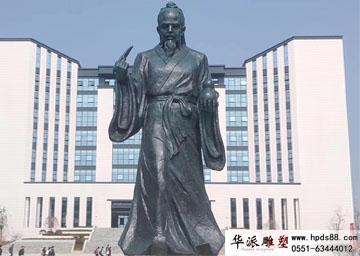 安徽中医药大学——华佗主题雕塑