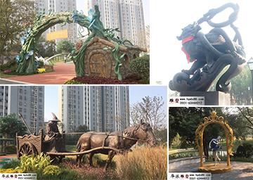 合肥花冲公园——景观、雕塑工程。
